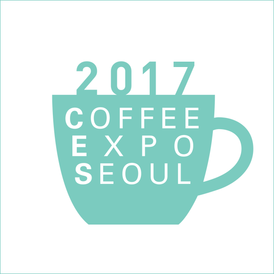 2017-coffee